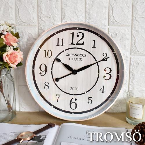 TROMSO紐約時代靜音時鐘-格調木紋/