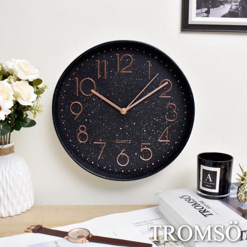 TROMSO紐約時代靜音時鐘-星夜玫瑰金