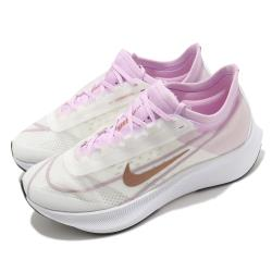 Nike 慢跑鞋 Zoom Fly 3 運動 女鞋 氣墊 舒適 避震 路跑 健身 球鞋 粉 白 AT8241103 [ACS 跨運動]