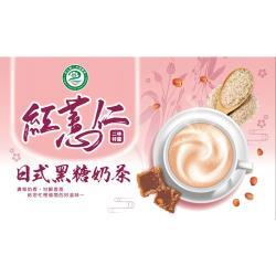 【二林鎮農會】紅薏仁日式黑糖奶茶