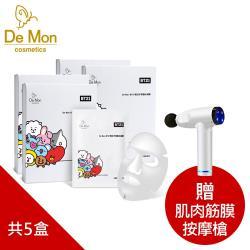 DeMon BT21微分子修護水凝面膜(5片/盒)X5盒_加贈 FJ升級38段USB深層肌肉筋膜按摩槍K3S