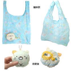 角落生物摺疊購物袋環保袋收納購物袋手提袋一體成型 330897【卡通小物】
