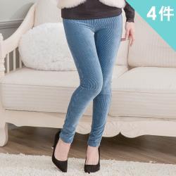 iima 視覺顯瘦纖腰長腿褲(4件組)