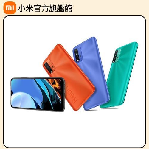 Xiaomi 紅米 9T 6.53吋八核心手機_(6G+128G)