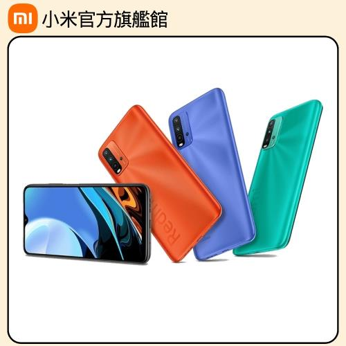 Xiaomi 紅米 9T 6.53吋八核心手機_(4G+64G)
