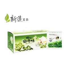 [新造茗茶]  精選茉香綠茶極品袋茶包 (30入/盒)