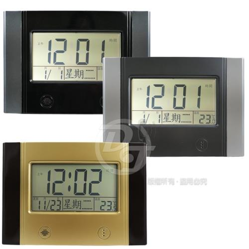 FUTABA 掛置雙用LED液晶萬年曆電子鐘 (三色) W-9935