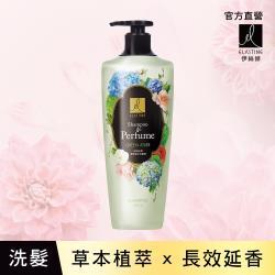 【ELASTINE 伊絲婷】綠野迷情奢華香水洗髮精600ml