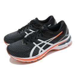 Asics 慢跑鞋 GT-2000 9 運動 男鞋 亞瑟士 支撐型 減震 穩定 黑 白 1011A987004 [ACS 跨運動]