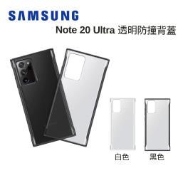 (原廠盒裝) Samsung 三星 Galaxy Note 20 Ultra 透明防撞背蓋