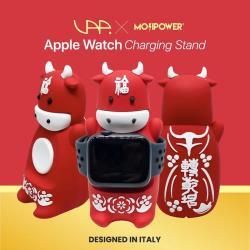 VAP Apple Watch充電架