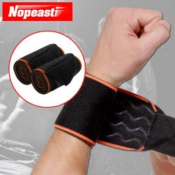 Nopeasti諾比 纏繞式運動健身矽膠防滑固定保護手腕套 2入/橘