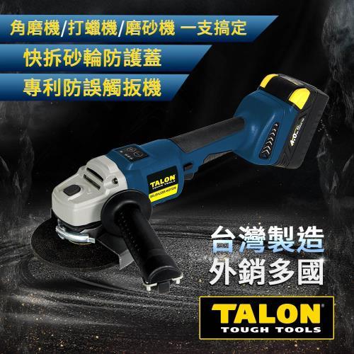 TALON達龍電動工具 18V鋰電多功能角磨機 TG7305 角磨機/打蠟機/磨砂機