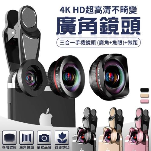 FJ鋁合金4K超高清HD不畸變廣角鏡頭F5(附隨身收納袋)/