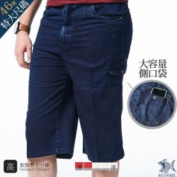 NST Jeans 特大尺碼 雙側袋鬆緊帶五分短褲 竹纖維-中高腰寬版 002(9530)