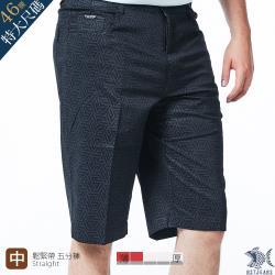 NST Jeans 特大尺碼 日式黑灰迷宮印花 男鬆緊帶五分短褲-中腰 390(9521)