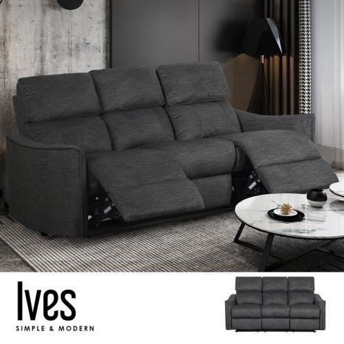 [obis] Ives 艾維斯貓抓布電動三人沙發/躺椅/休閒椅(電動沙發)