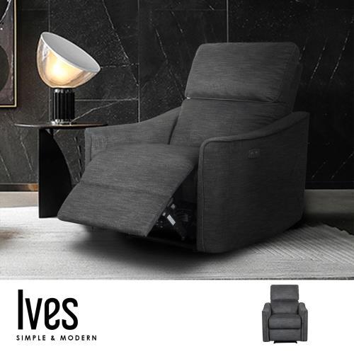 [obis] Ives 艾維斯貓抓布電動單人沙發/躺椅/休閒椅(電動沙發)