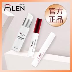 Mlen米蘭美睫組 (營養定型精華液+睫毛清潔凍+睫毛滋養精華液)