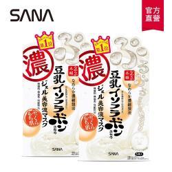 【SANA莎娜】豆乳美肌凝凍精華超保濕面膜2入組(22mlx5片)