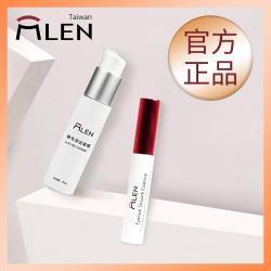 Mlen米蘭清潔滋養套組(Mlen米蘭睫毛清潔凍+Mlen米蘭睫毛滋養精華液)