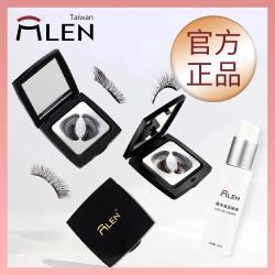 Mlen米蘭睫毛清潔套組(Mlen米蘭珀生軟磁恆吸睫毛+Mlen米蘭睫毛清潔凍)