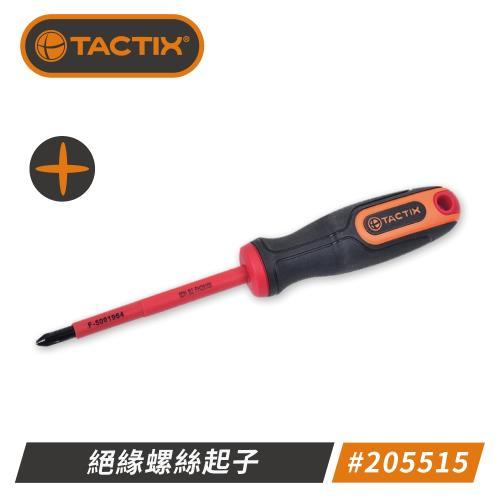 TACTIX-205515 十字絕緣螺絲起子