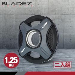 BLADEZ OP1 PU灰色奧林匹克包膠槓片1.25KG 二入組