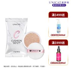 UNICAT變臉貓 3.0光彩保濕氣墊粉餅+CC氣墊補充蕊