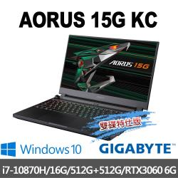 GIGABYTE技嘉 AORUS 15G KC 15.6吋電競筆電(i7-10870H/16G/512G+512G/RTX3060-6G-雙碟特仕版)