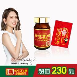 【新紅薑黃先生】加強版(200顆/瓶)x1+(30顆/包)x1