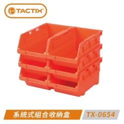 TACTIX TX-0654 (六入)系統式組合收納盒