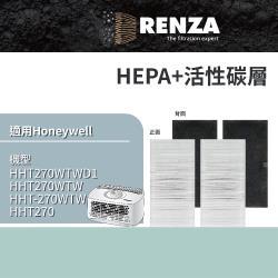 RENZA濾網 兩片裝 適用Honeywell HHT270WTW HHT-270WTW HHT270 空氣清淨機 濾芯