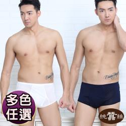 【岱妮蠶絲】純蠶絲42針70G高腰寬版三角內褲-白色/丈青(BMA0BE10)