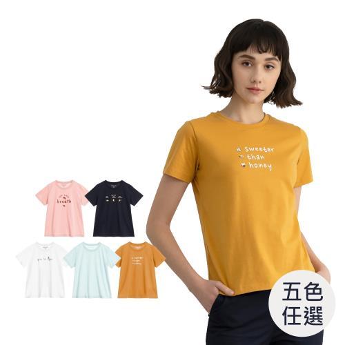 GIORDANO女裝Positive印花T恤(多色任選)/