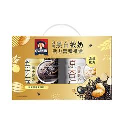 【QUAKER 桂格】黑白穀奶超級營養2入禮盒-原杏仁燕麥穀奶/黑芝麻黑十穀奶(植物奶 奶素可食)(送禮首選)