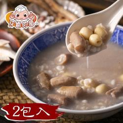 蒸健康FM 四神湯(2包入/袋)