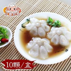 蒸健康FM 梅花肉圓(10顆/盒)