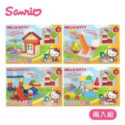 【sanrio三麗鷗】HELLO KITTY 積木系列 - 2入組