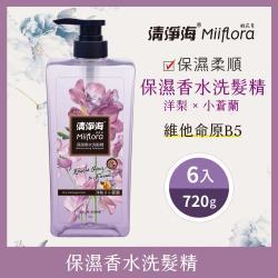 清淨海 輕花萃系列保濕香水洗髮精-洋梨+小蒼蘭 720g 6入