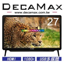 DECAMAX 27吋 FHD 多媒體液晶顯示器 DMJ-2700A