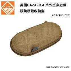 美國HAZARD 4 Sub Sunglasses case 便攜型可掛式硬殼眼鏡收納盒-狼棕色 (公司貨) ACS-SUB-CYT