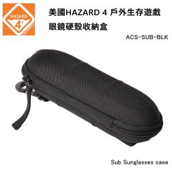 美國HAZARD 4 Sub Sunglasses case 便攜型可掛式硬殼眼鏡收納盒-黑色 (公司貨) ACS-SUB-BLK