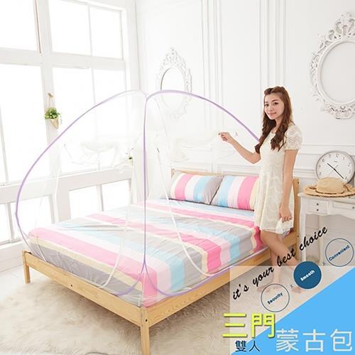 UP101 雙人折疊式蒙古包蚊帳(EO-038)