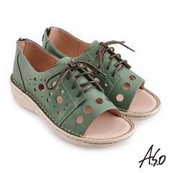 A.S.O 機能休閒 輕量樂活前開式綁帶休閒鞋-綠