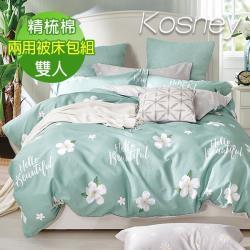 KOSNEY  繽紛花朵藍 雙人精梳棉兩用被床包組