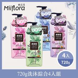 清淨海 輕花萃系列洗髮精+沐浴露 4入組