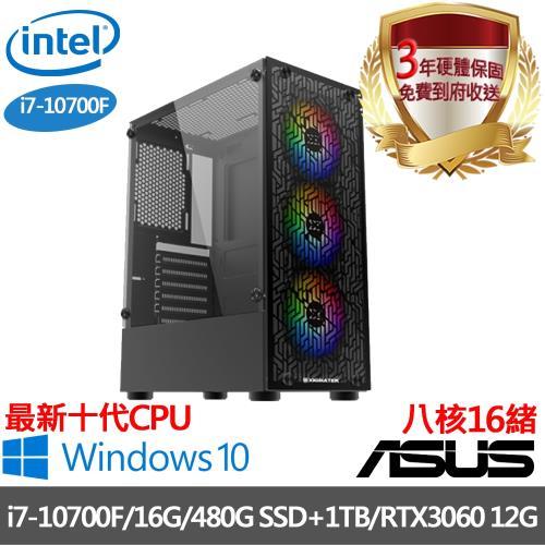 |微星B460平台|i7-10700F八核16緒|16G/480G