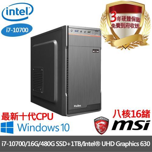 |微星B460平台|i7-10700八核16緒|16G/480G