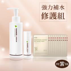 【岱妮蠶絲】蠶絲胜肽強力補水修護組/化妝水+精華液+亮白蠶絲面膜10片(PFBCR3)